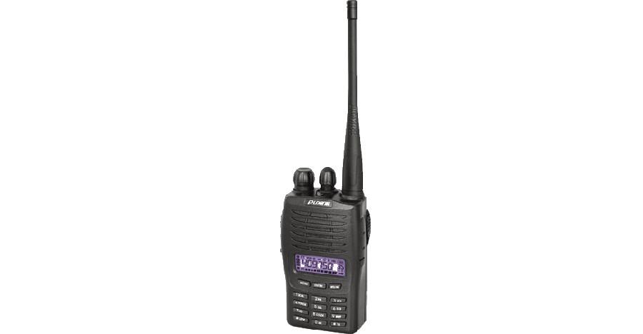 UHF/VHF Products - CSS Pakistan